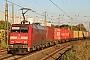 "Krauss-Maffei 20168 - DB Cargo ""152 041-0"" 24.08.2016 - WunstorfThomas Wohlfarth"