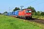 """Siemens 22287 - DB Cargo """"193 304"""" 22.07.2021 - Dieburg OstKurt Sattig"""